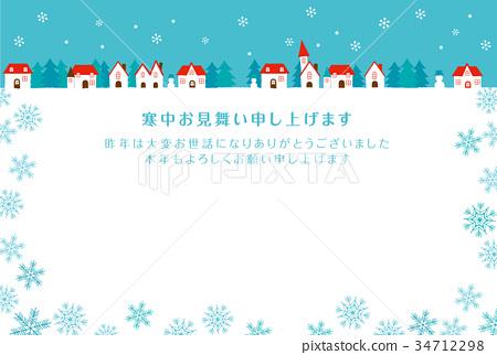 寒冬 冬天 冬 34712298