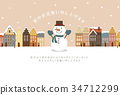 寒冬 冬天 冬 34712299