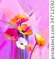 Oil painting of spring flower 34712592