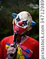小丑 嚇人的 邪惡 34712989