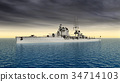 Italian heavy cruiser of World War II 34714103
