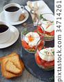 eggs, dish, cuisine 34714261
