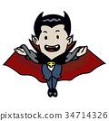 sg171004-Halloween Vampire cartoon 34714326