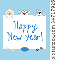 Funny new year blue card with cartoon dogs 34717926