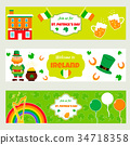 Irish banners with traditional symbols, characters 34718358