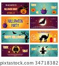 Set of Halloween banners with Halloween characters 34718382
