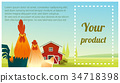 Farm animal and Rural landscape with chicken 34718398