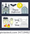 Halloween banner 34719462