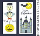 Halloween banner 34719463