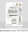 music poster vector 34719474