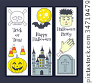 Halloween banner with castle, 34719479