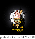 halloween party, vector illustration for poster or 34719830