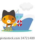 貓 貓咪 毛孩 34721489