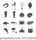 seafood icons set vector 34722650