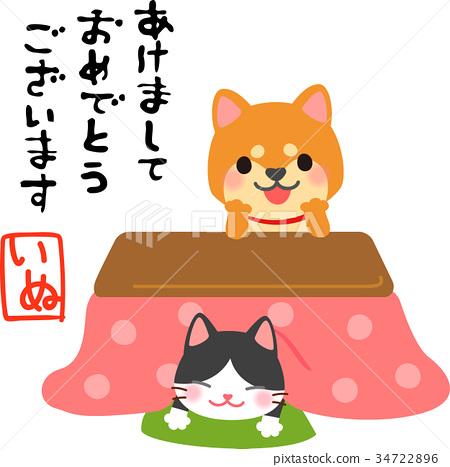 new year's card, kotatsu, dog 34722896