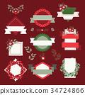 Christmas Label Templates 34724866