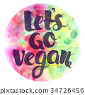 Watercolor poster with lettering Let`s go vegan 34726456