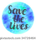 Watercolor poster with  lettering Save the lives 34726464