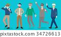 cartoon business man 34726613