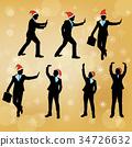 silhouette of businessman 34726632