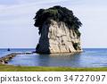 mitsuke island, gunkanjima, blue water 34727097