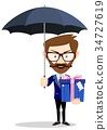 Young Business man with umbrella and gift box 34727619