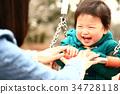 enjoy oneself, palyful, play 34728118