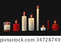 Burning candles - realistic vector isolated clip 34728749