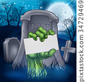 Zombie or Halloween Monster Sign 34729469