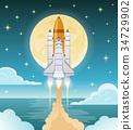 Space Exploration Flat Composition 34729902