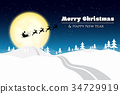 Merry Christmas with Santa Silhouette on the moon 34729919