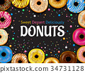 Realistic Donuts Frame 34731128