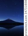 狸子湖 富士山 世界文化遺產 34731608
