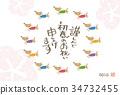 新年贺卡 贺年片 狗 34732455