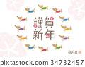 新年贺卡 贺年片 狗 34732457