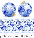 Christmas decoration 34732727
