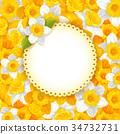 Floral design 34732731