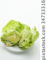 lettuce, lettuces, cut 34733316