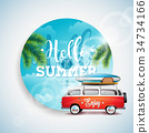 Vector Say Hello to Summer Holiday typographic 34734166