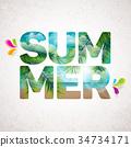 夏天 夏 矢量 34734171