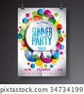 party, flyer, design 34734199