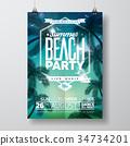 party, flyer, design 34734201