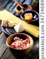乾酪沙司 意大利面 原料 34734689