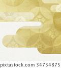 日本纸 - 日本模式 - 日式 - 背景 - 镀金 - 现代 34734875
