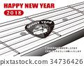 新年賀卡 賀年片 狗年 34736426