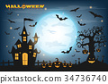 Happy Halloween pumpkin and zombies on the moon 34736740