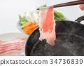 鍋裡煮好的食物 用鍋烹飪 涮涮鍋 34736839