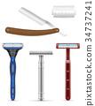 blade and razor for shaving vector illustration 34737241