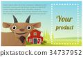 動物 山羊 農場 34737952