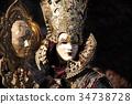 Venice Carnival 2016 34738728